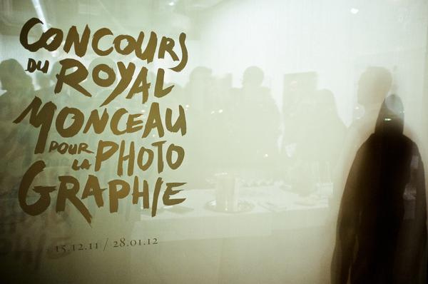 Paris, 8e. Vernissage de l'exposition photo du prix de l'hotel R